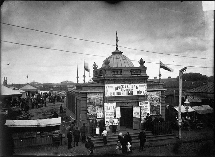 Самокатская площадь<br>1896 год.