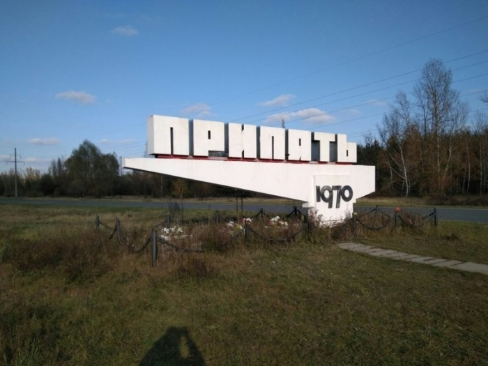 Молодой город, жителей которого успели эвакуировать в течение 36 часов после аварии на Чернобыльской АЭС.