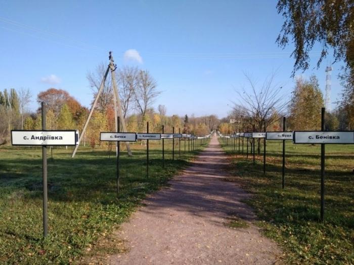 В мемориальном комплексе собраны указатели всех населенных пунктов, которые находились в зоне отчуждения.