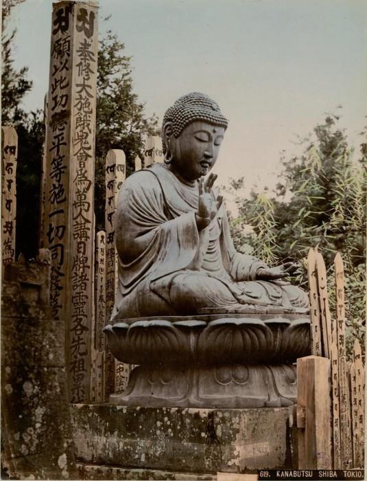 Один из старейших парков в Японии, расположен вокруг храма Дзодзё-дзи в специальном районе Минато, Токио.
