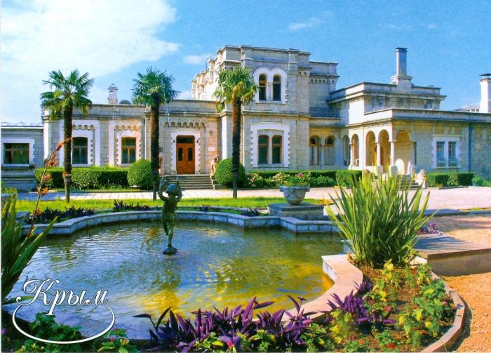 Самый таинственный дворцово-парковый комплекс Крыма.