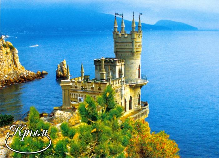 Памятник архитектуры и истории, расположенный на отвесной 40-метровой Аврориной скале мыса Ай-Тодор в посёлке Гаспра на южном берегу Крыма.