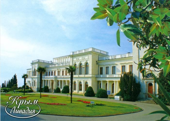 Последнее сооружение Российской Империи, созданное для семейства Романовых.