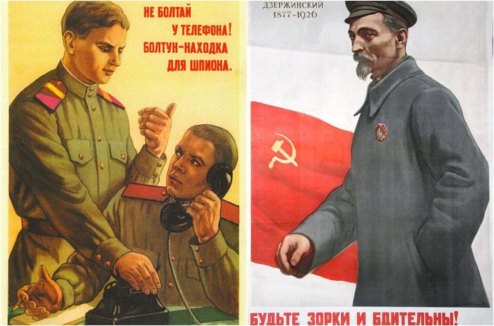 Плакаты о борьбе с шпионами.