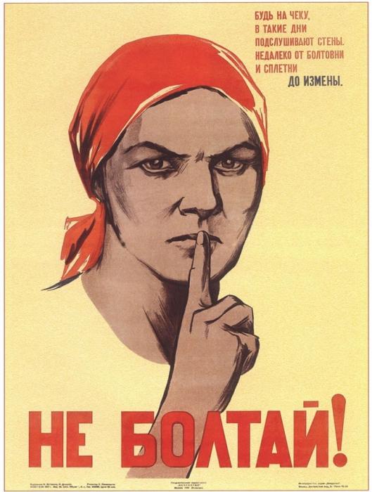 Художники Ватолина Нина Николаевна и Денисов Николай Викторович, 1941 год.