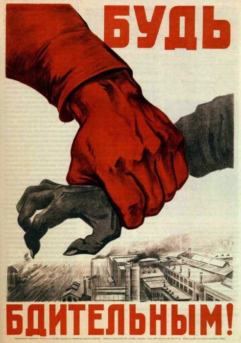 Художник Серебряный, 1941 год.