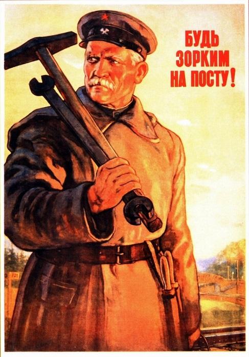 Плакат создан художником П. С. Голубем в 1953 году.