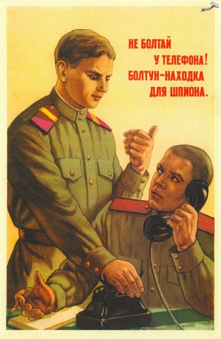 Художник Голубь М.