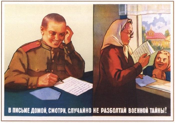 Художник Иванов К.К., 1954 год.