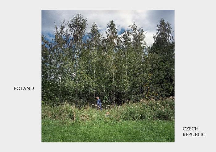 Небольшой лесной массив служил ранее границей.