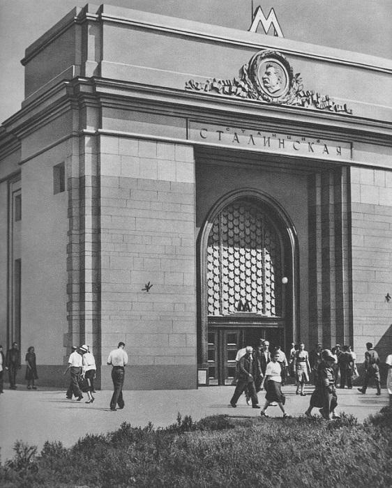 Открытие станции метро «Сталинская» в январе 1944 года.
