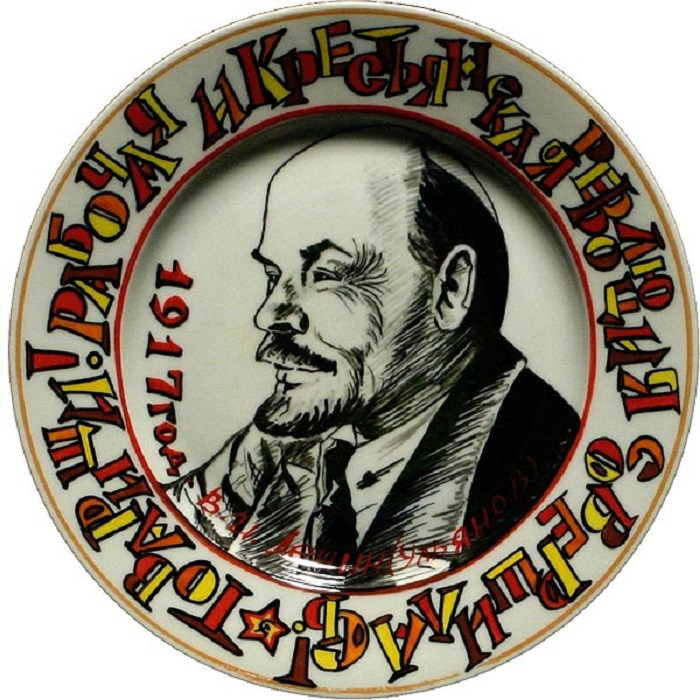 Тарелка украшена портретом вождя пролетариата.