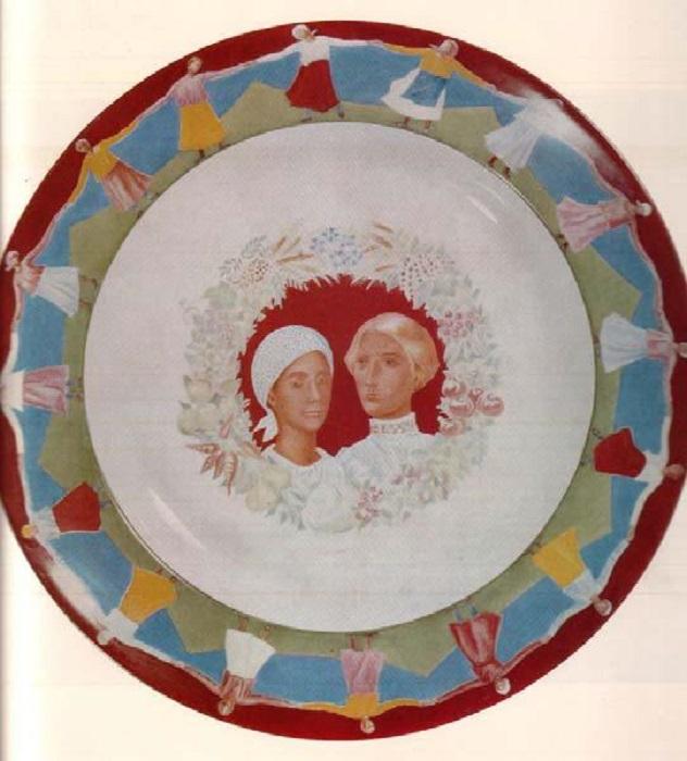 Блюдо сделанное по мотивам одноименной работы К.С. Петрова-Водкина, 1923 года.