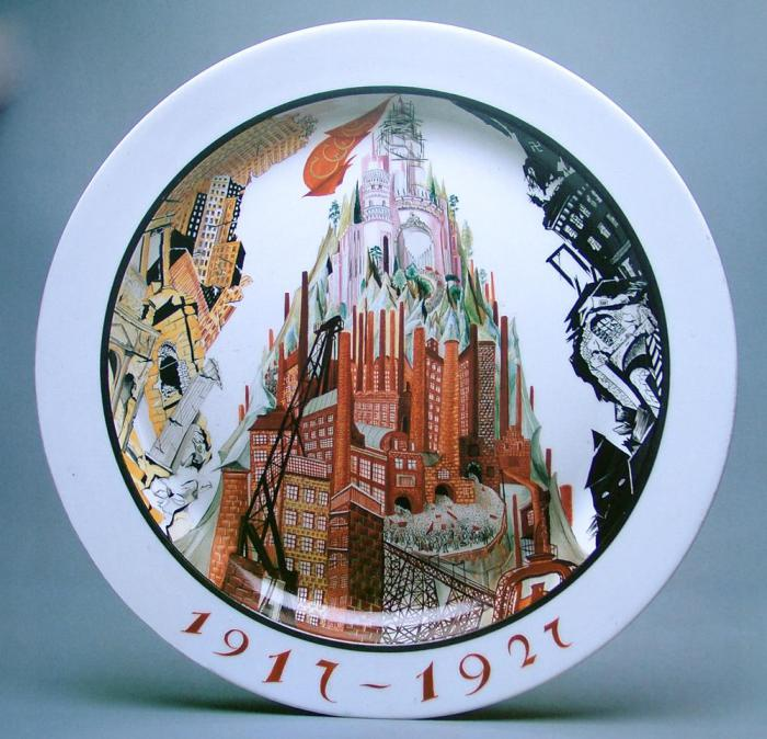 Ленинградский фарфоровый завод им. М.В. Ломоносова, 1927 год.