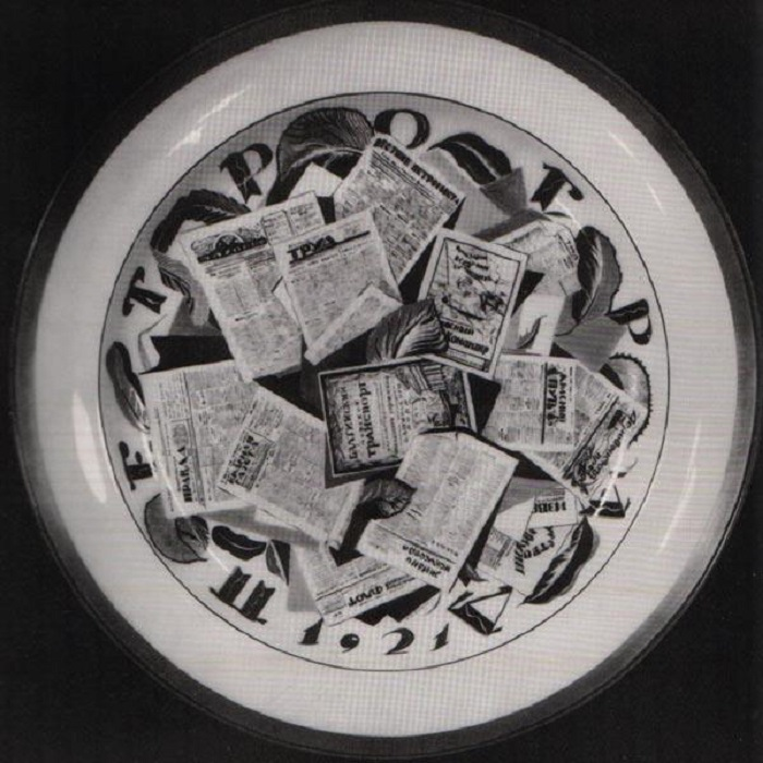 Агитационный фарфор, 1921 год.