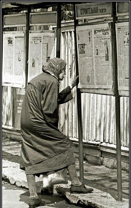 Размещение газет просто на стенде, под открытым небом, для всеобщего ознакомления граждан.