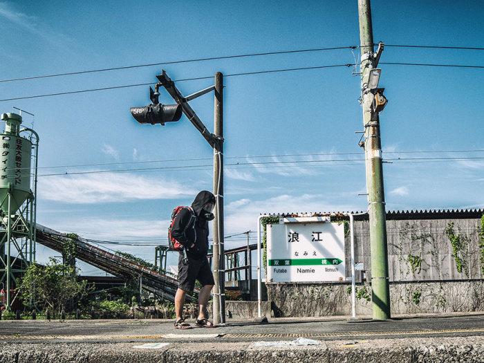 Города в Японии, где в 2011 году после разрушительного землетрясения и цунами случилась авария на АЭС «Фукусима-1».