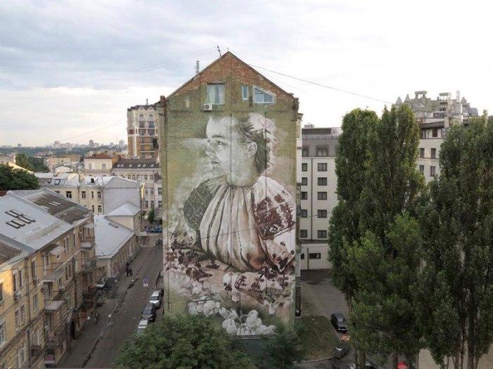 Мурал, посвящённый творчеству Леси Украинки.