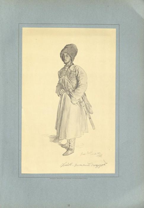 Магомет Наурузов - подпоручик милиции, из кабардинских князей Мисостовой фамилии.