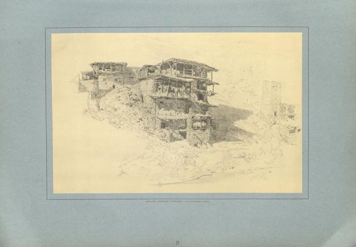 Жилые постройки вмещающие в себя несколько семейств.
