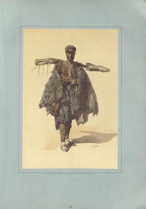 Этническая группа грузин.
