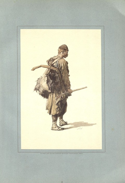 Ополченец на Кавказе.