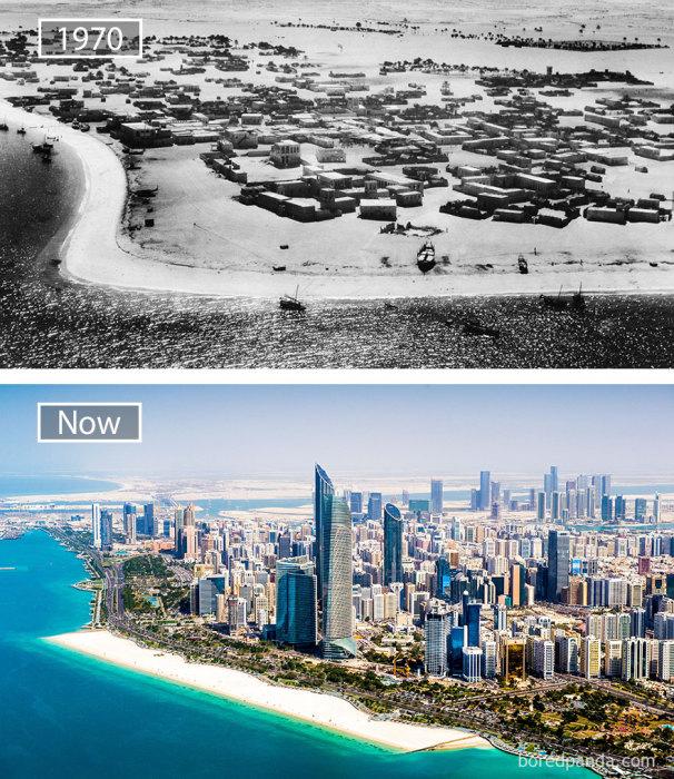 1970 год и теперь.