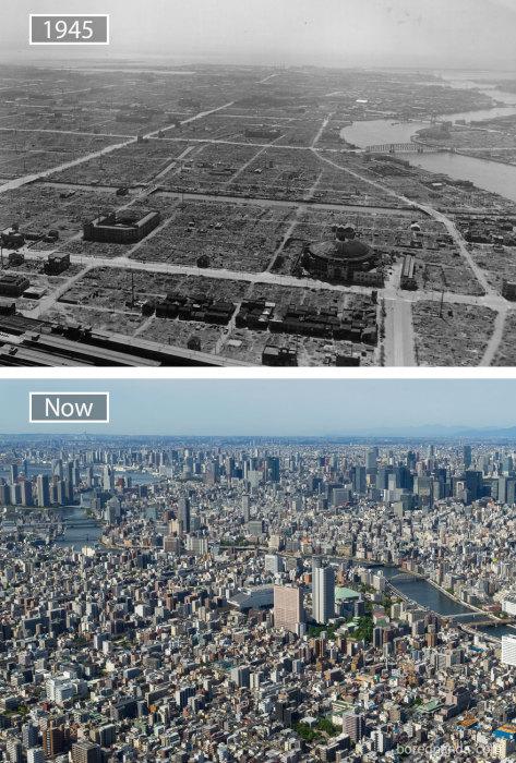 1945 год и теперь.