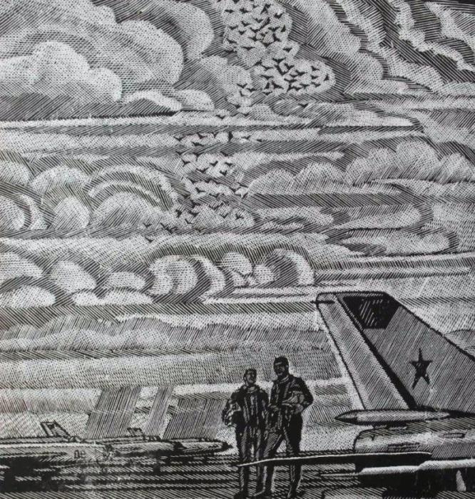 Ахунов Масабих Фатхлисламович (Россия, 1928-2008) «Полеты над облаками» 1978