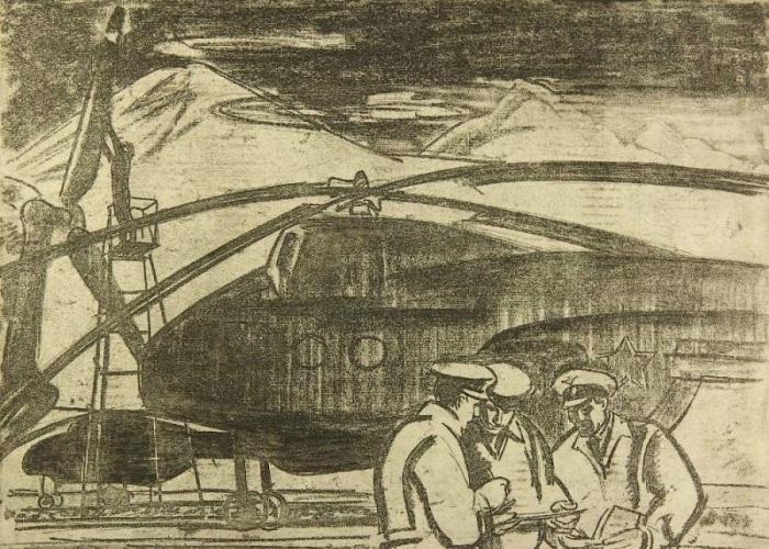Ройтер Михаил Григорьевич (русский, 1916-1993) «Пилоты» 1967