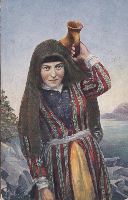 Девушка с сосудом для воды.