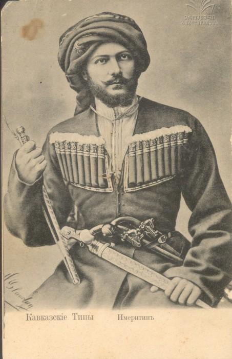 Грузины, живущие в исторической области Грузии — Имерети.