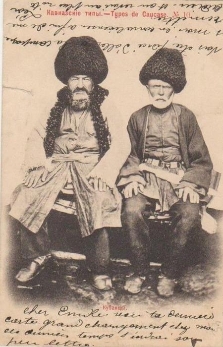 Представители народов Кавказа на Кубани.