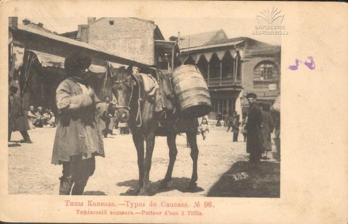 Тулухчи-водовозы, доставляли воду жителям селений.