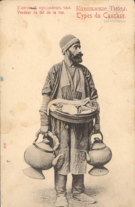 Торговец чаем.