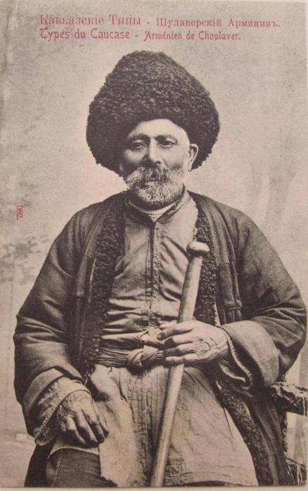 Представитель древнего кавказского города Гандзак.