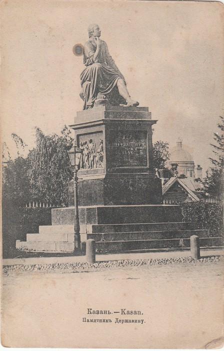 Решение соорудить памятник Державину было принято членами общества ценителей словесности в Казани в год смерти литератора.