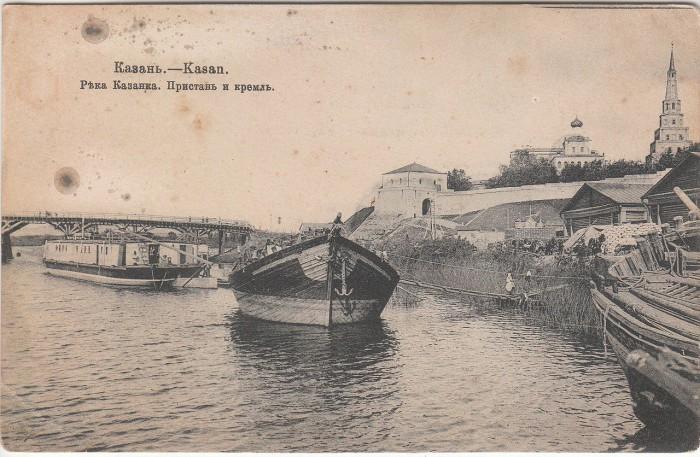 Грузовой порт на реке Казанке.
