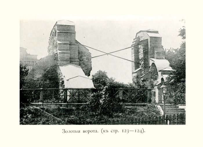 Одна из важнейших киевских святынь, памятник оборонного зодчества Киевской Руси.