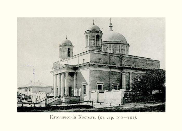 Первый католический собор, который считается самой старой католической святыней, построенной на территории Киева.