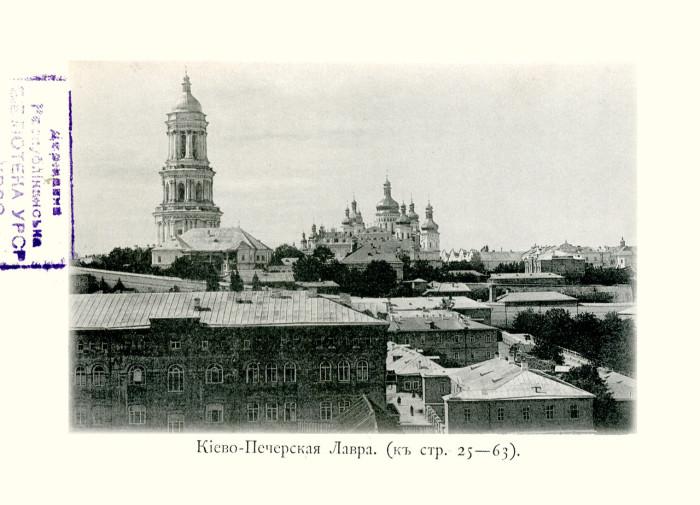 Уникальный монастырский комплекс известен подземным городом древних киевских монахов.