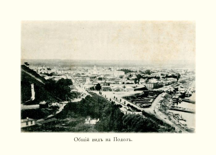 Один из древнейших исторических районов Киева.
