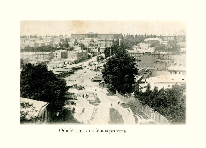 Императорский Университет Св. Владимира был основан на базе перенесенного в Киев польского Кременецкого лицея.