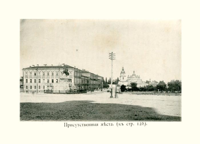 Комплекс административных зданий: отделы губернского правления, казенная палата...