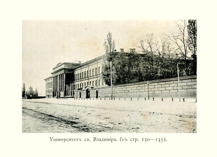 Один из лучших в Киеве образцов позднеклассической архитектуры.