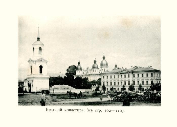 Православный мужской монастырь, был уничтожен большевиками.
