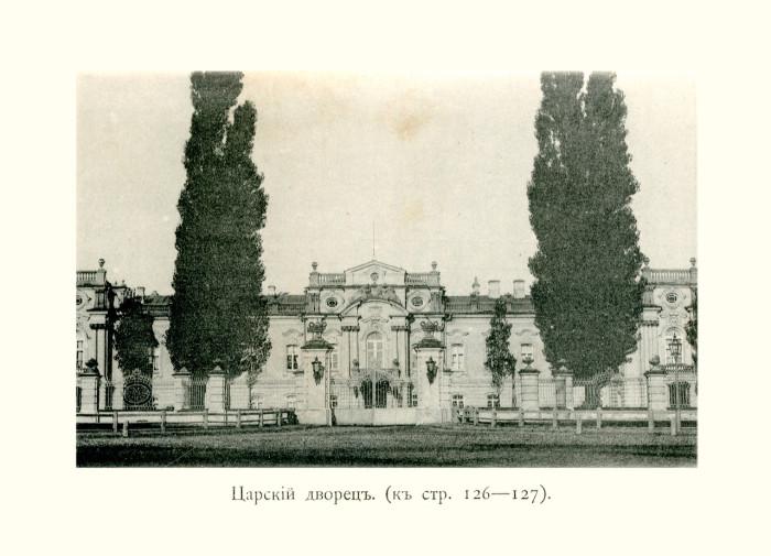 Единственный представитель дворцово-парковой архитектуры в Киеве.