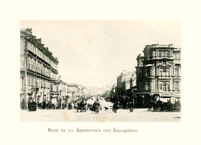 Вид на Крещатик с Бессарабской площади.
