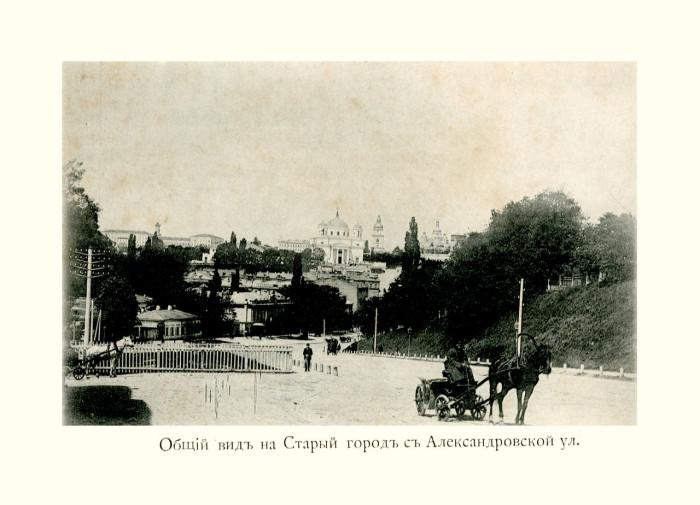 Вид на Киев с Александровской улицы.