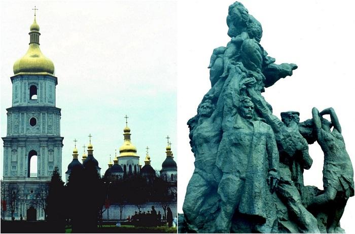 Киев в 1977 году.